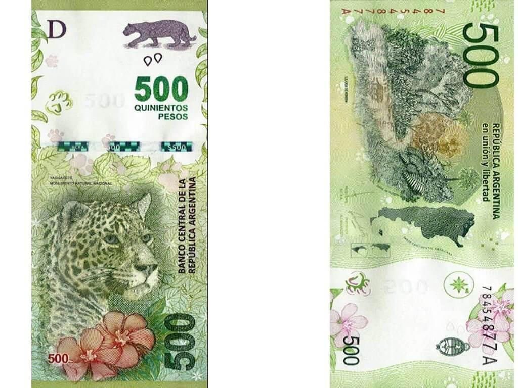 ¿Cómo son los billetes de 500 pesos argentinos?